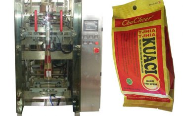 """m"" shape gusset bag packing machine"