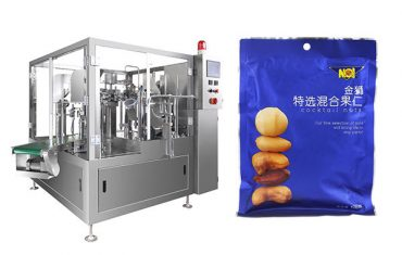pre-made bag food granule filling sealing packaging machine