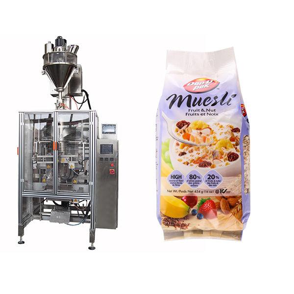 自动食品粉末包装机