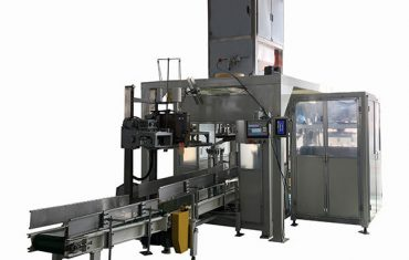 ztck-15 automatic granular heavy bag packaging machine