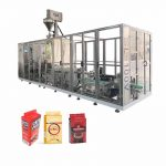 Automatic Linear Type Brick Vacuum Bag Packaging Machine