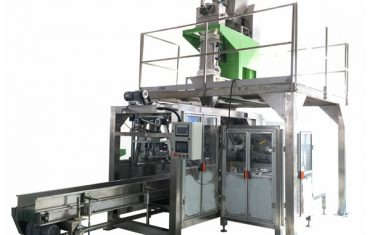 automatic powder woven bag packaging machine