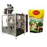 chilli powder packing machine