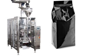 250g coffee powder packing machine