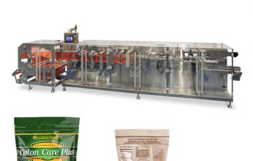 doypack powder granule packing horizontal form fill seal machine