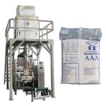 fully automatic granule particle food rice packing machine
