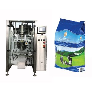 Gusset Bag Packing Machine