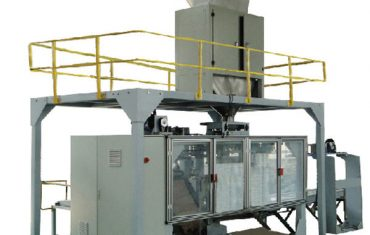 fertilizer bagging machine woven bag packing machine