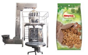 nuts vertical packing machine