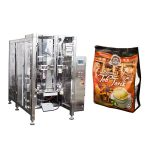 quad seal bag vffs packing machine