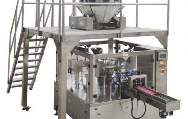 rotary automatic zipper bag fill seal packing machine for seeds nuts