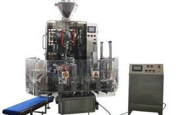 brick bagger powder vacuum packing machine