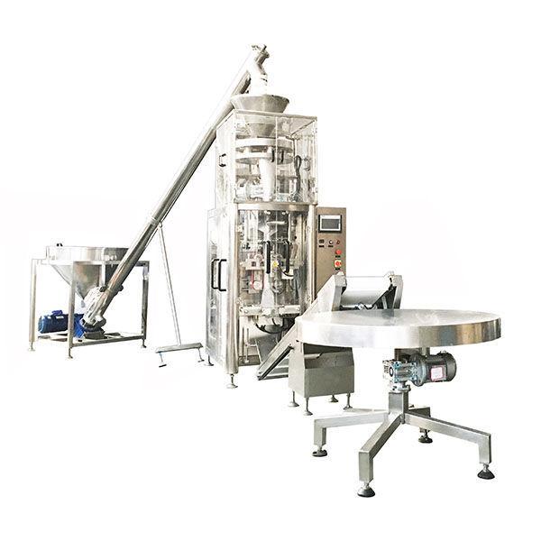 立式填充密封机与容量杯用于颗粒