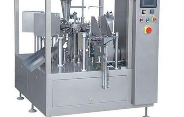 zg8-300 rotary pouch packaging machine