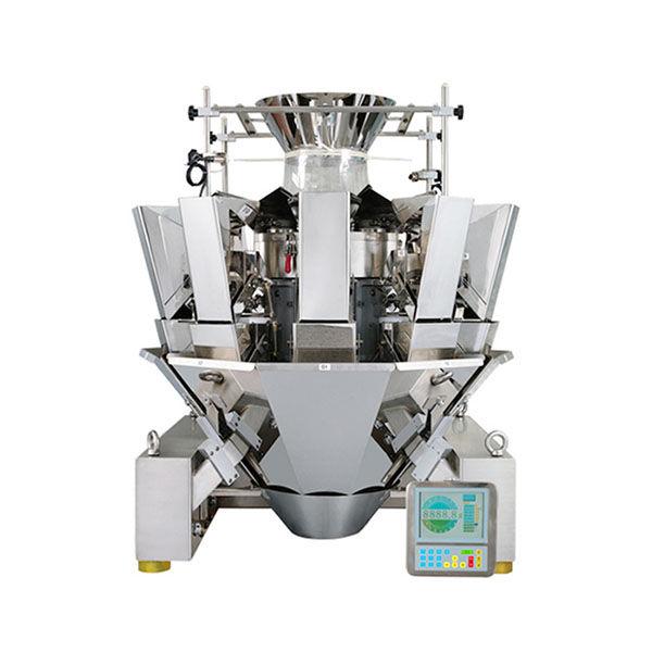 ZM10D25 Multi-head Combination Weigher