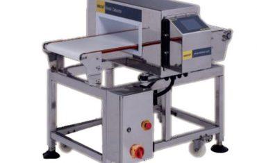 zmdl series metal detector aluminum foil packages