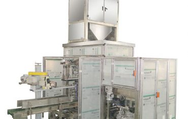 ztck-25 automatic woven bag packaging machine