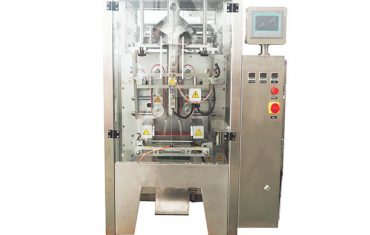 zvf-260 vertical form fill seal machine price