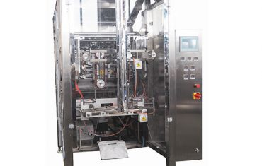zvf-260q quad seal bagger packaging machine
