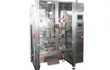 zvf-375 vertical form fill & seal machine